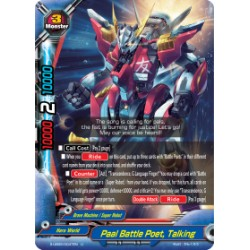 BFE S-UB05/0047EN Foil/U Paal Battle Poet, Talking