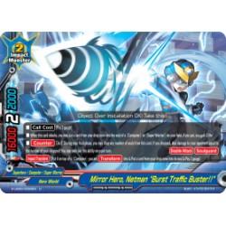 "BFE S-UB05/0058EN Foil/U Mirror Hero, Netman ""Burst Traffic Buster!!"""