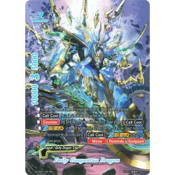 BFE S-CG01/001EN Collector's Set Deity Gargantua Dragon