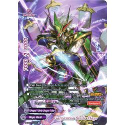 BFE S-CG01/002EN Collector's Set Gargantua Blade Mage