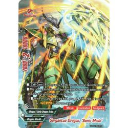 "BFE S-CG01/004EN Collector's Set Gargantua Dragon, ""Sonic Mode"""