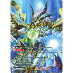 BFE S-CG01/005EN Collector's Set Dragod Var