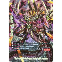 BFE S-CG01/008EN Collector's Set Vile Demonic Deity Dragon, Vanity Epoch Destroyer