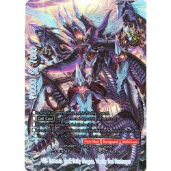 BFE S-CG01/009EN Collector's Set Vile Demonic Husk Deity Dragon, Vanity End Destroyer