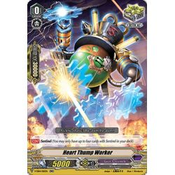 CFV V-EB14/015EN RR Heart Thump Worker