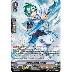 CFV V-EB14/SP02EN SP Laurel Knight, Sicilus