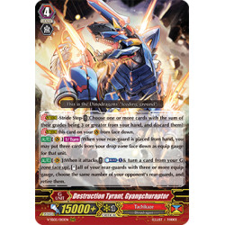 CFV V-SS05/010EN RRR Destruction Tyrant, Gyangchuraptor