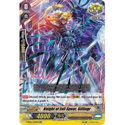 CFV V-SS05/029EN RR Knight of Evil Spear, Gillingr