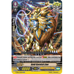 CFV V-SS05/030EN RR Gold Garnish Lion