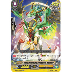 CFV V-SS05/031EN RR Dragon Ancestral Deity of Progression, Musshussu