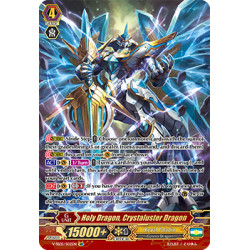 CFV V-SS05/S02EN SR Holy Dragon, Crystaluster Dragon