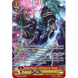 CFV V-SS05/S05EN SR Dark Dragon, Chainrancor Dragon
