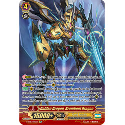 CFV V-SS05/S06EN SR Golden Dragon, Brambent Dragon