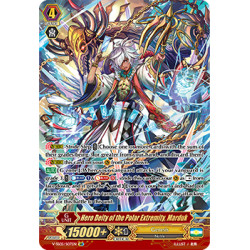 CFV V-SS05/S07EN SR Hero Deity of the Polar Extremity, Marduk