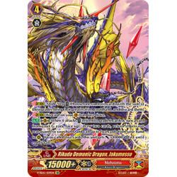 CFV V-SS05/S09EN SR Rikudo Demonic Dragon, Jakumesso