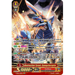 CFV V-SS05/S10EN SR Destruction Tyrant, Gyangchuraptor