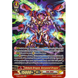 CFV V-SS05/S15EN SR Nebula Dragon, Baryoend Dragon
