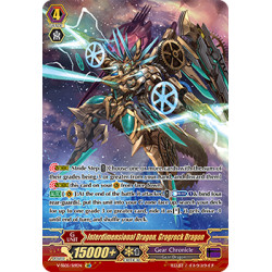 CFV V-SS05/S19EN SR Interdimensional Dragon, Grogrock Dragon