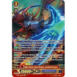 CFV V-SS05/S22EN SR Blue Storm Steel Dragon, Genbold Dragon