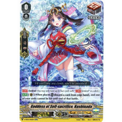 CFV V-SS03/006EN RR Goddess of Self-sacrifice, Kushinada