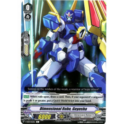 CFV V-SS03/102EN C Dimensional Robo, Goyusha