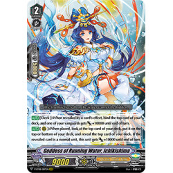 CFV V-BT08/007EN RRR Goddess of Running Water, Ichikishima