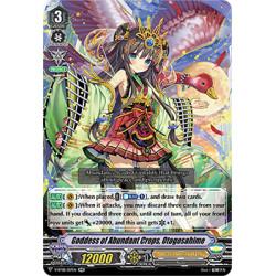 CFV V-BT08/017EN RR Goddess of Abundant Crops, Otogosahime