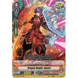 CFV V-BT08/022EN RR Dragon Knight, Jannat