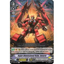 CFV V-BT08/037EN R Super Dimensional Robo, Daiarm