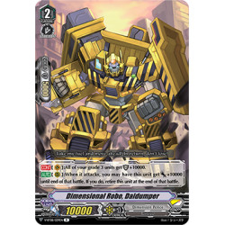 CFV V-BT08/039EN R Dimensional Robo, Daidumper