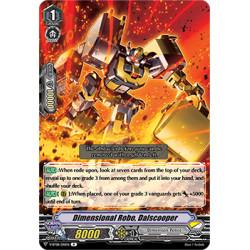 CFV V-BT08/041EN R Dimensional Robo, Daiscooper