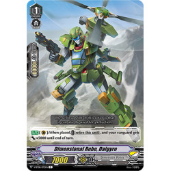 CFV V-BT08/072EN C Dimensional Robo, Daigyro