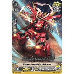 CFV V-BT08/075EN C Dimensional Robo, Dairacer