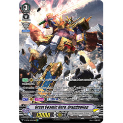 CFV V-BT08/SP05EN SP Great Cosmic Hero, Grandgallop