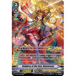 CFV V-BT08/SP06EN SP Goddess of the Sun, Amaterasu