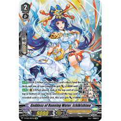 CFV V-BT08/SP07EN SP Goddess of Running Water, Ichikishima
