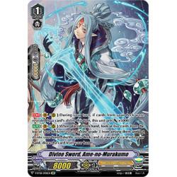 CFV V-BT08/SP08EN SP Divine Sword, Ame-no-Murakumo