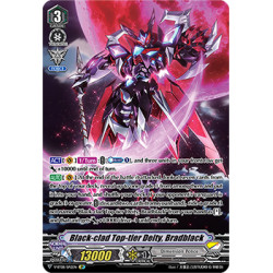 CFV V-BT08/SP12EN SP Black-clad Top-tier Deity, Bradblack