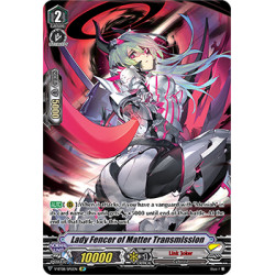 CFV V-BT08/SP15EN SP Lady Fencer of Matter Transmission