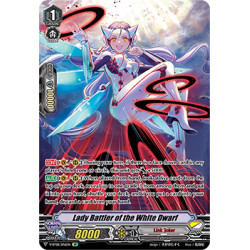 CFV V-BT08/SP16EN SP Lady Battler of the White Dwarf