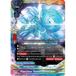 """BFE S-UB06/0017EN RR Prism Crecer """"Forward"""", Diamond Spike"""