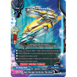 "BFE S-UB06/0036EN R Buddy Police Agent Twin Star Gun, ""Star & Brave"""