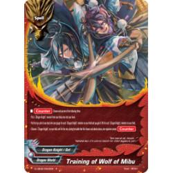 BFE S-UB06/0022EN Foil/R Training of Wolf of Mibu