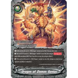 BFE S-UB06/0025EN Foil/R Dragon of Demon Genius