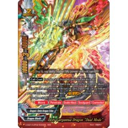 "BFE S-SS01A-SP02/0002EN RRR Deity Gargantua Dragon ""Dual Mode"""