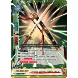 BFE S-SS01A-SP02/0039EN RR Wind Deity Knives, Gar Crossblade
