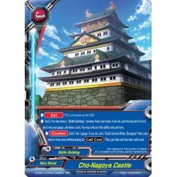 BFE S-SS01A-SP02/0060EN RR Cho-Nagoya Castle