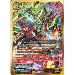 "BFE S-SS01A-SP02/SP01EN SP Deity Gargantua Dragon ""Dual Mode"""