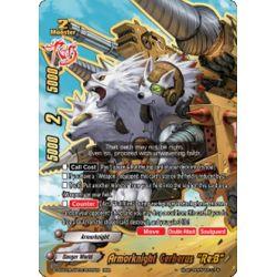 """BFE S-SS01A-SP03/0005EN RRR Armorknight Cerberus """"Re:B"""""""