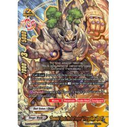 """BFE S-SS01A-SP03/0006EN RRR """"Demonic Rock Mech Trooper"""" Dra-gollum """"Re:B"""""""